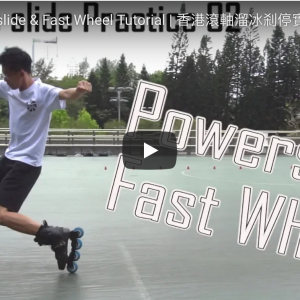 Soul, Powerslide & Fast Wheel Tutorial | 香港滾軸溜冰刹停實戰02